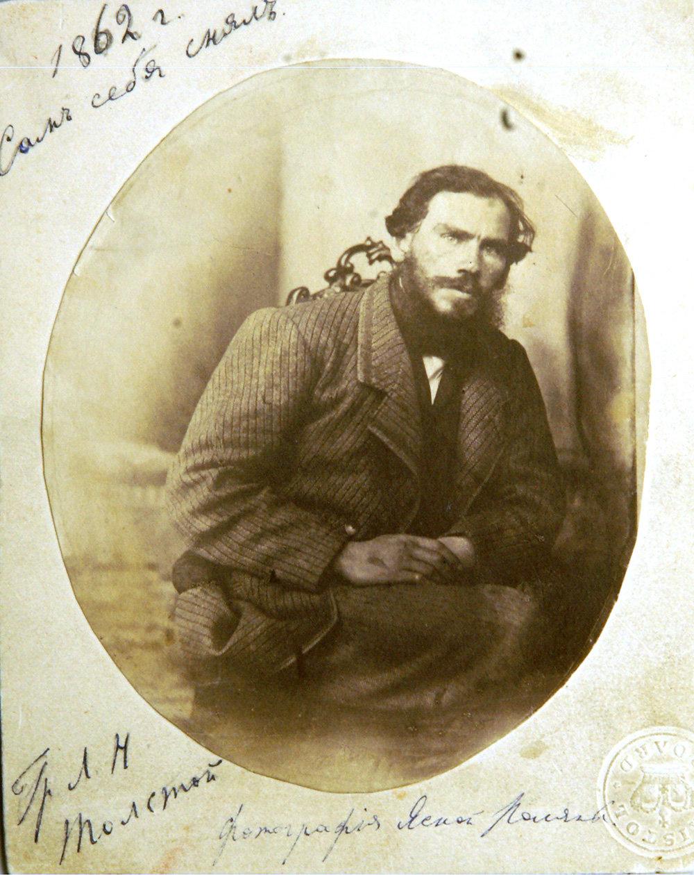 Лев Толстой, 1862 год.