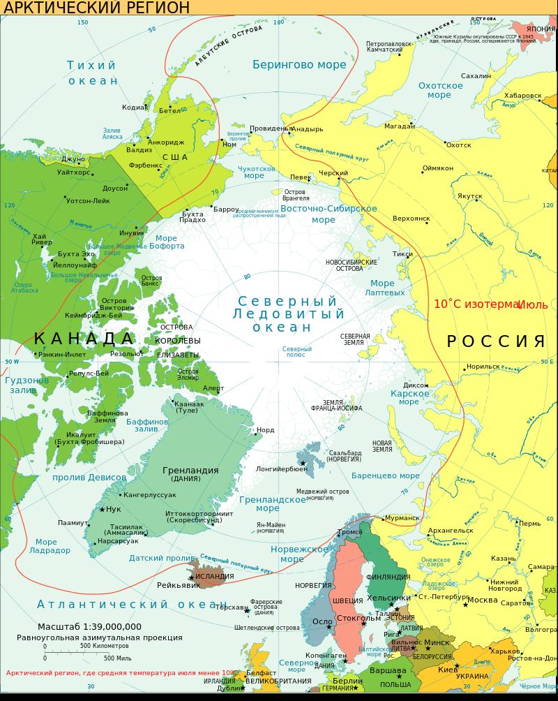 800px-Arctic_big_rus.svg.png