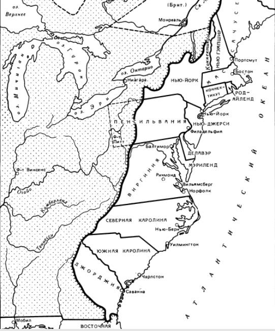 Пенсильвания на карте 1763г.