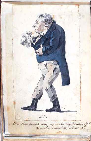Неизвестный художник. Карикатура на Ф. В. Булгарина. Надпись: «Что если этот нос крапиву нюхать станет? / Крапива, кажется, завянет!»
