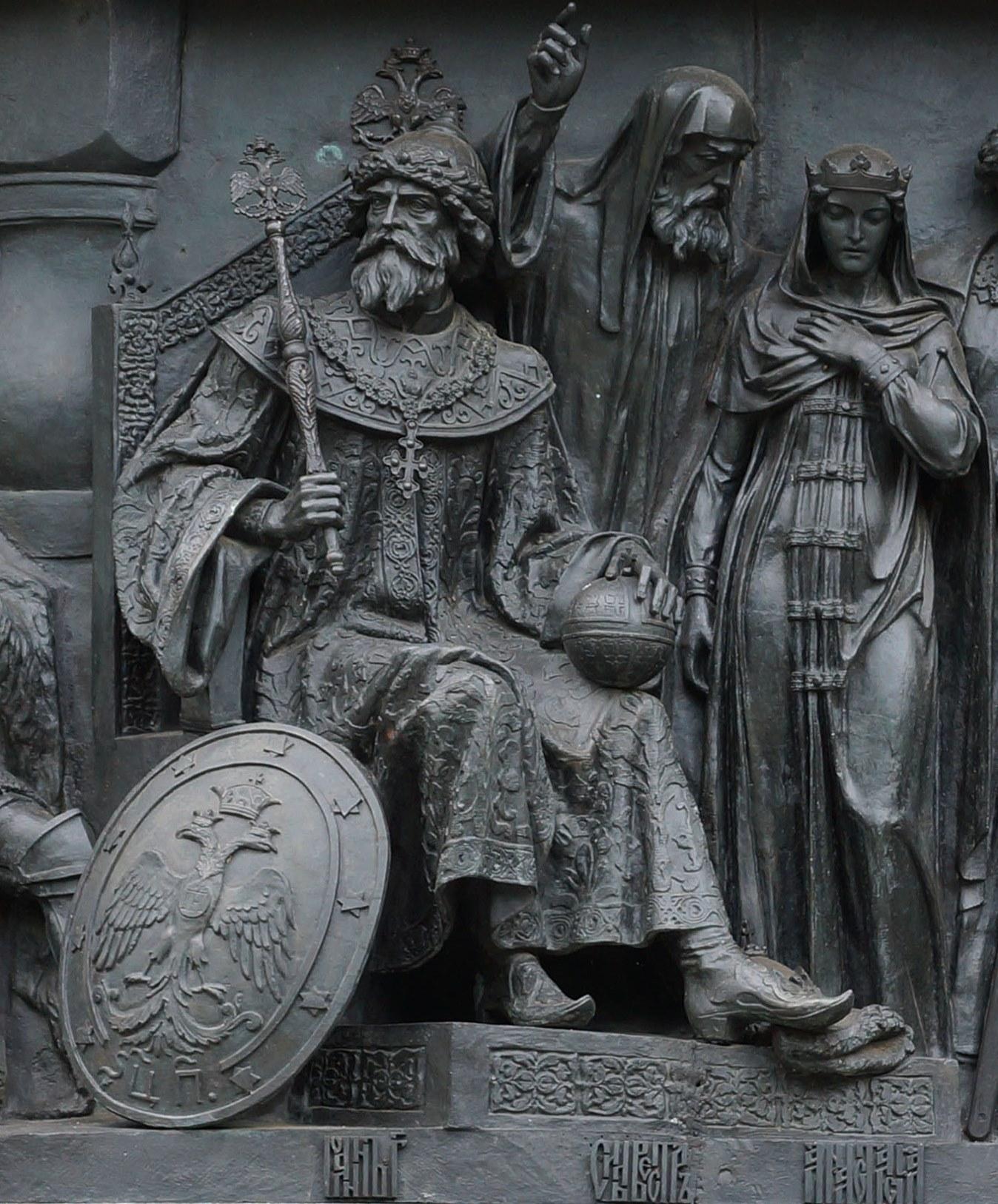 Иван III на постаменте памятника «Тысячелетие России». <br>