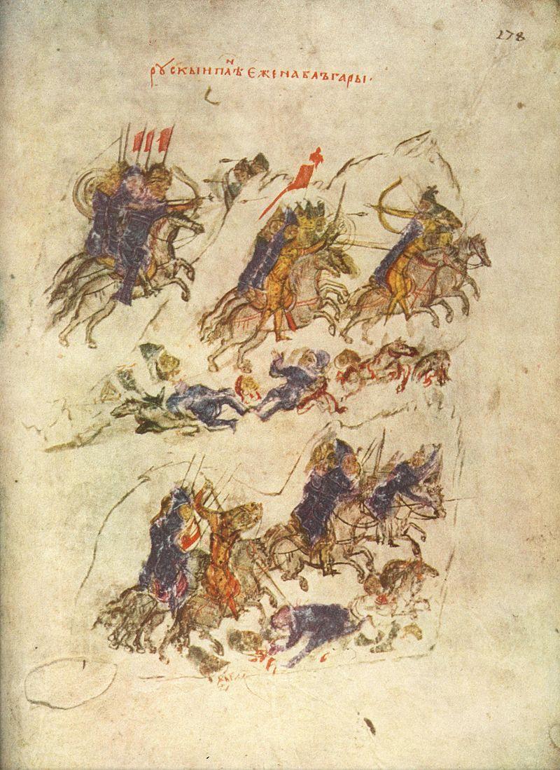 Святослав вторгается в Болгарию с печенежскими союзниками. Из хроники Константина Манасса.jpg