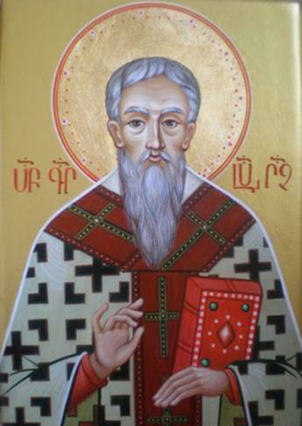Святой Григорий Просветитель.jpg