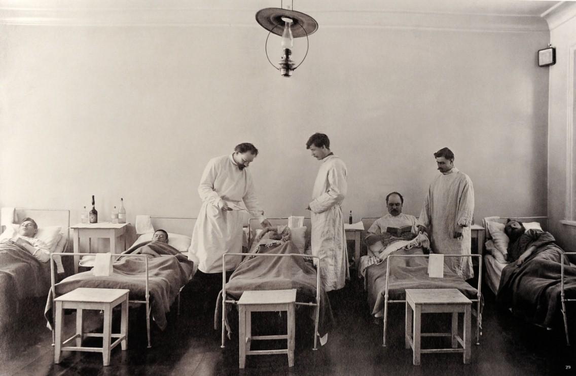 Больница нач. ХХ в., Курган.
