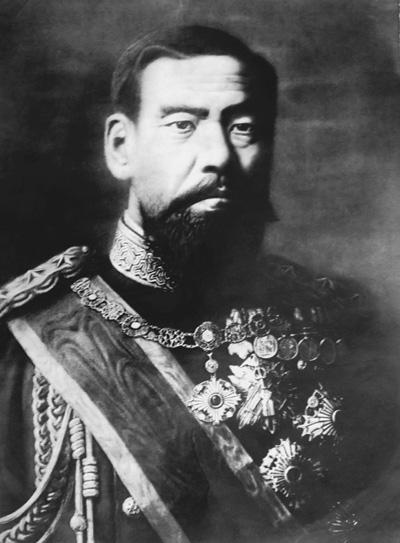 Император Мэйдзи.