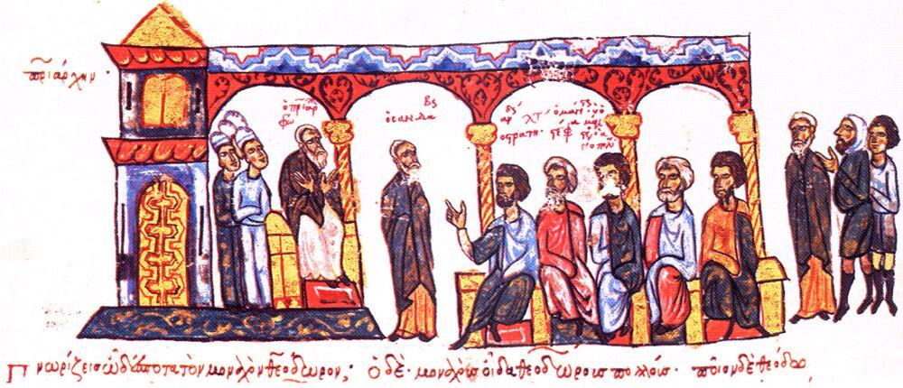 Допрос Фотия. Иллюстрация из иллюстрированной рукописи «Обозрения истории». <br>