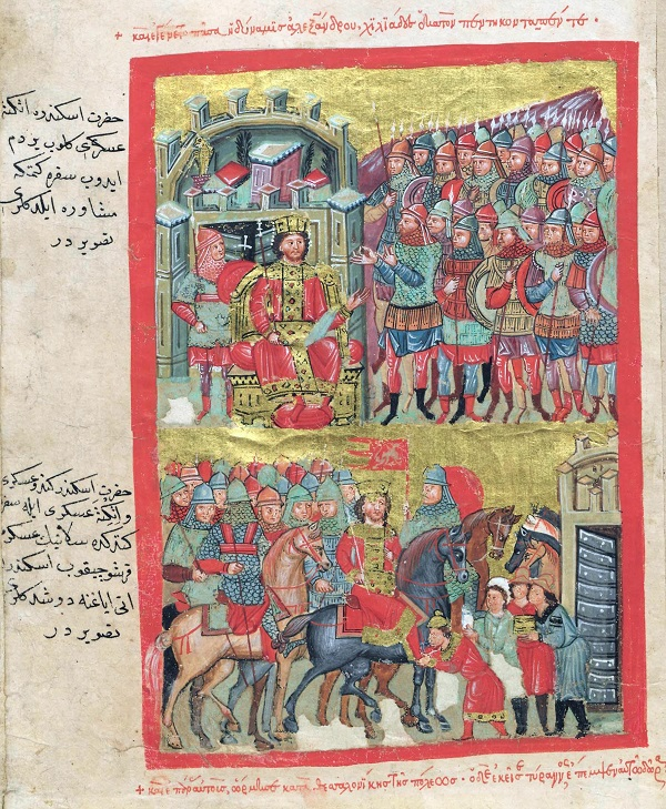 Воины из Трапезунда, миниатюра XIV века.