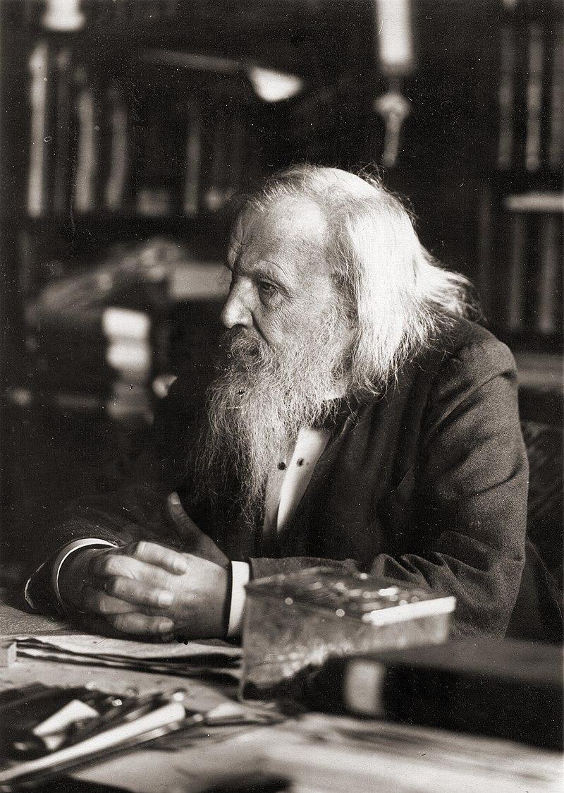 Дмитрий Менделеев. <br>