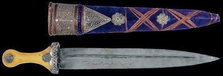 Фото 1. Арабский кинжал кама.jpg