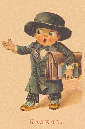 Kadet-1906.jpg