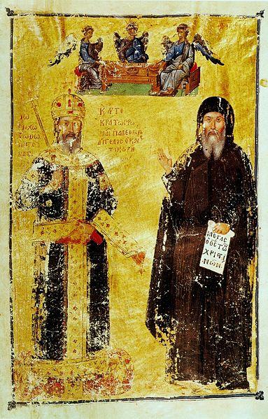 Иоанн Кантакузин: монарх и монах.