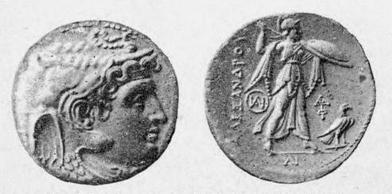 Александр IV. <br>