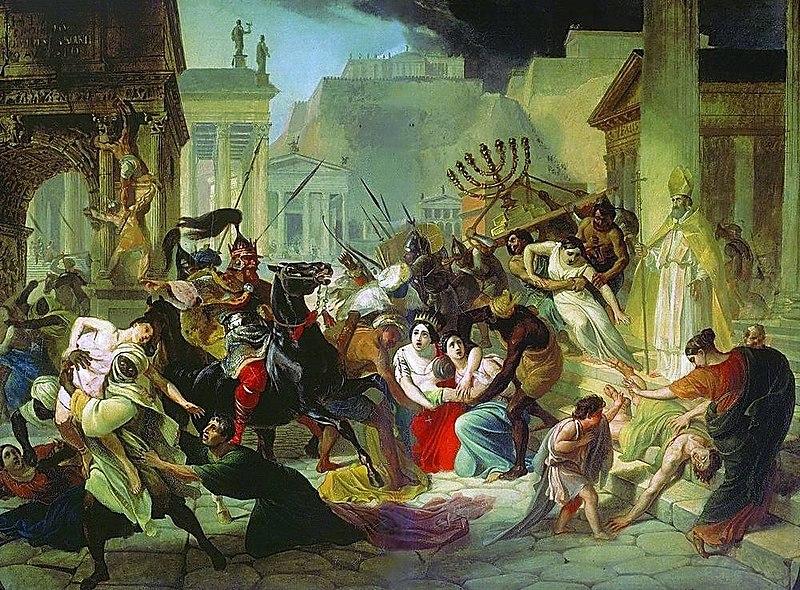 Разграбление Рима вандалами. <br>