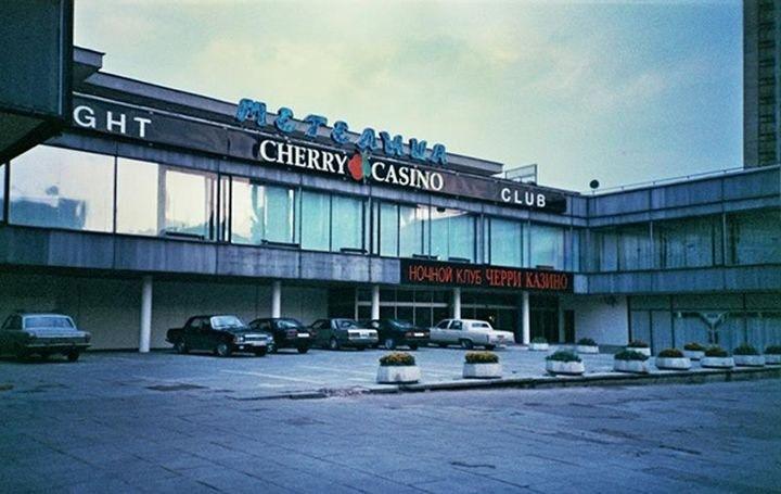 klub-kazino-v-moskve