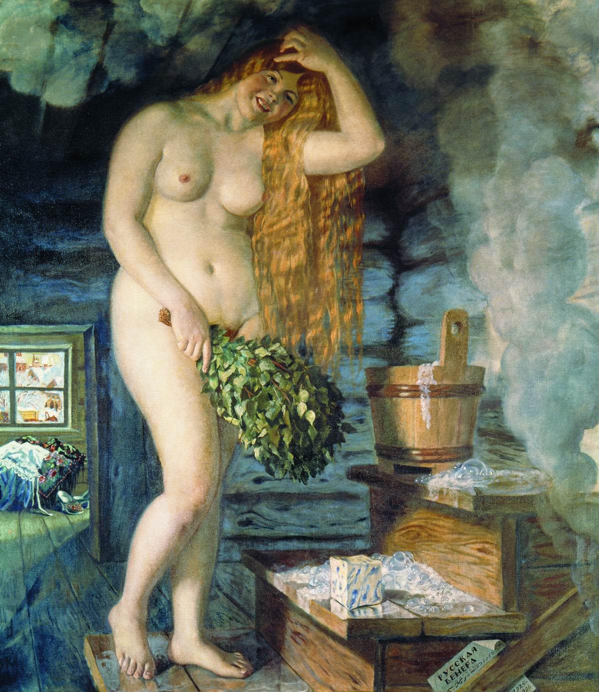 Женщина в бане&nbsp;— «Русская Венера», худ.&nbsp;Б. Кустодиев. <br>