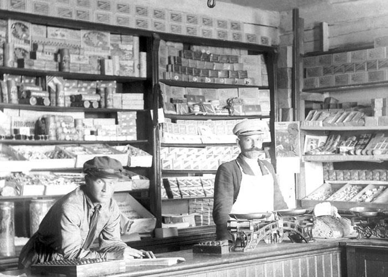Магазин времён НЭПа.