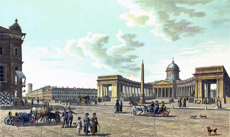 Казанский собор, 1821 г.