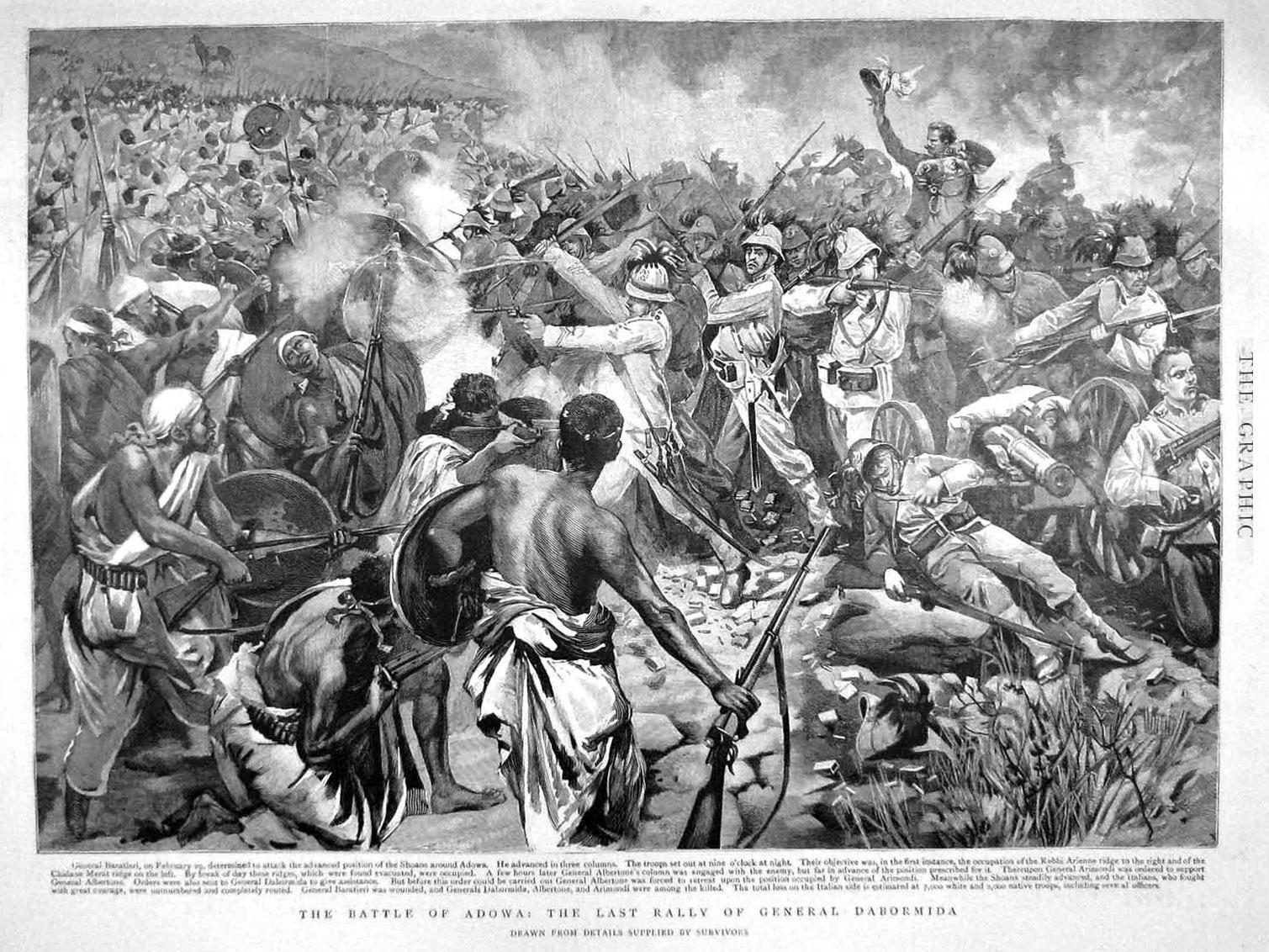 Битва при Адуа. Рисунок из английской газеты.