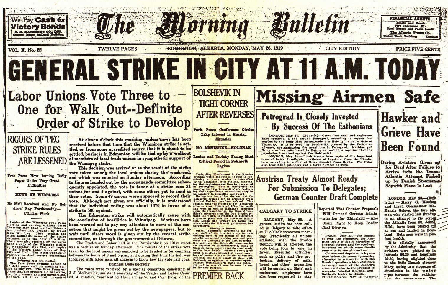 Объявление о начале забастовки.