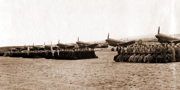 20-й истребительный авиационный полк.
