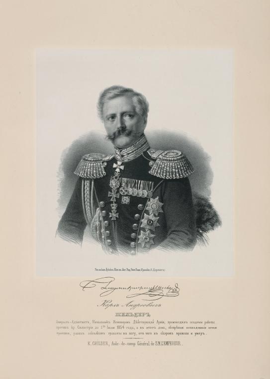 Шильдер Император Александр Первый: Его Жизнь И Царствование