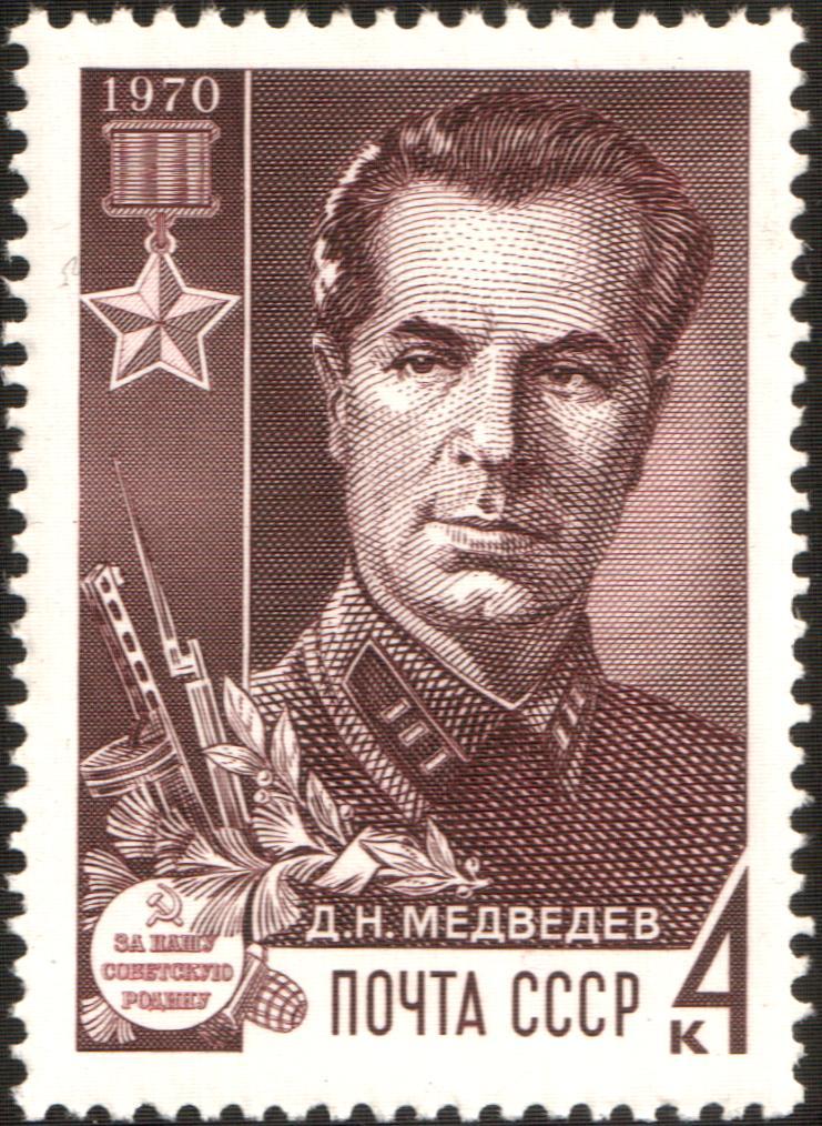 Партизан Дмитрий Медведев — спец по тюрьмам и диверсиям