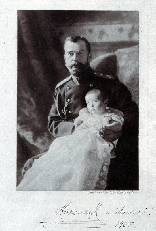Николай II с сыном, 1905 год
