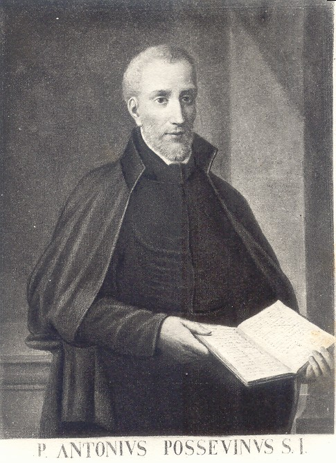 Антонио Поссевино.