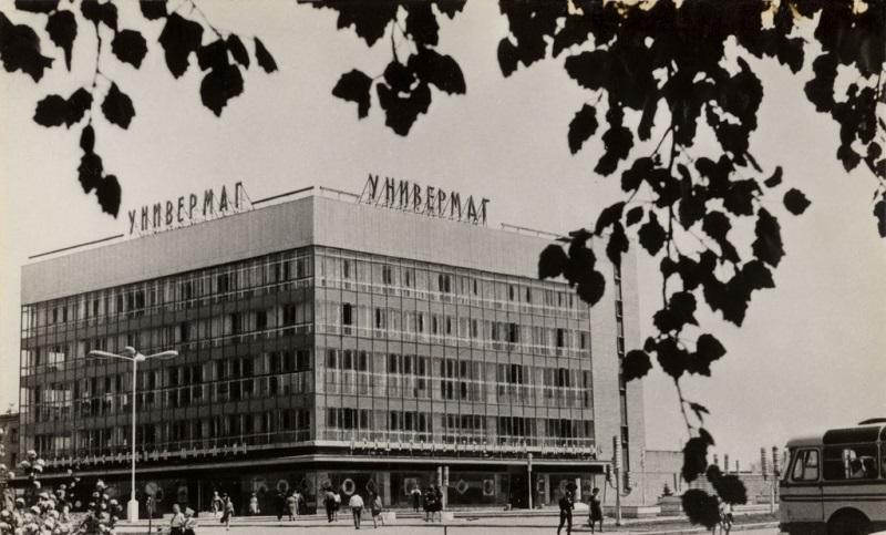 Новочеркасск в 1972 году.