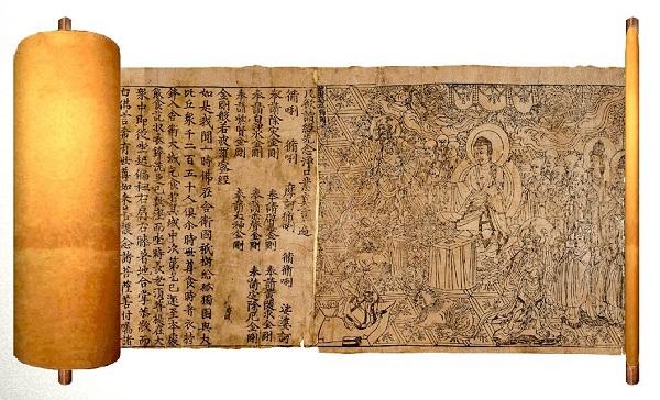 Алмазная сутра — древнейший печатный документ.