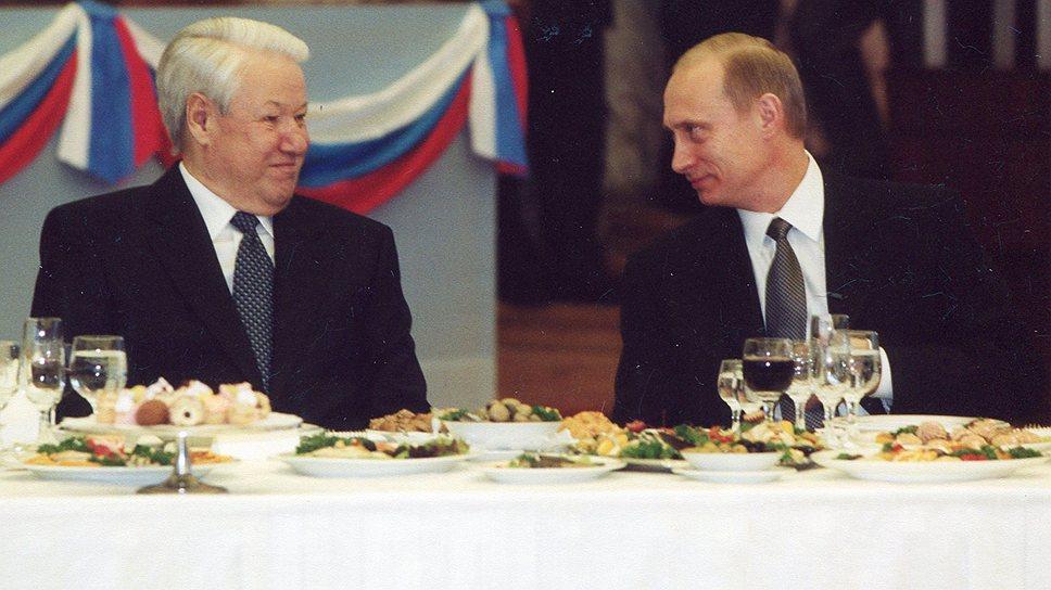 Путин и Ельцин.