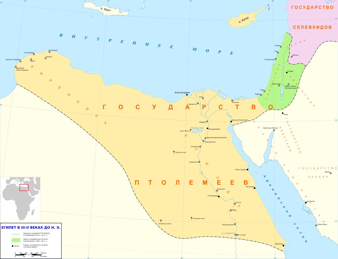 Агафокл и греческое завоевание Африки