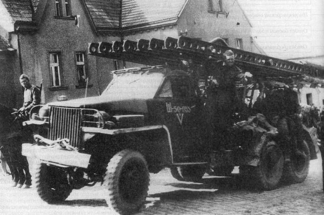 БМ-13 «Катюша» на базе «студебеккера».