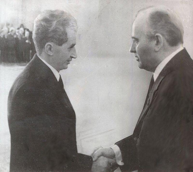 Горбачев и Чаушеску, 1985 год
