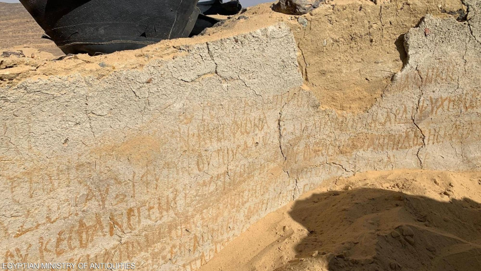 В Египте раскопали древний монастырь