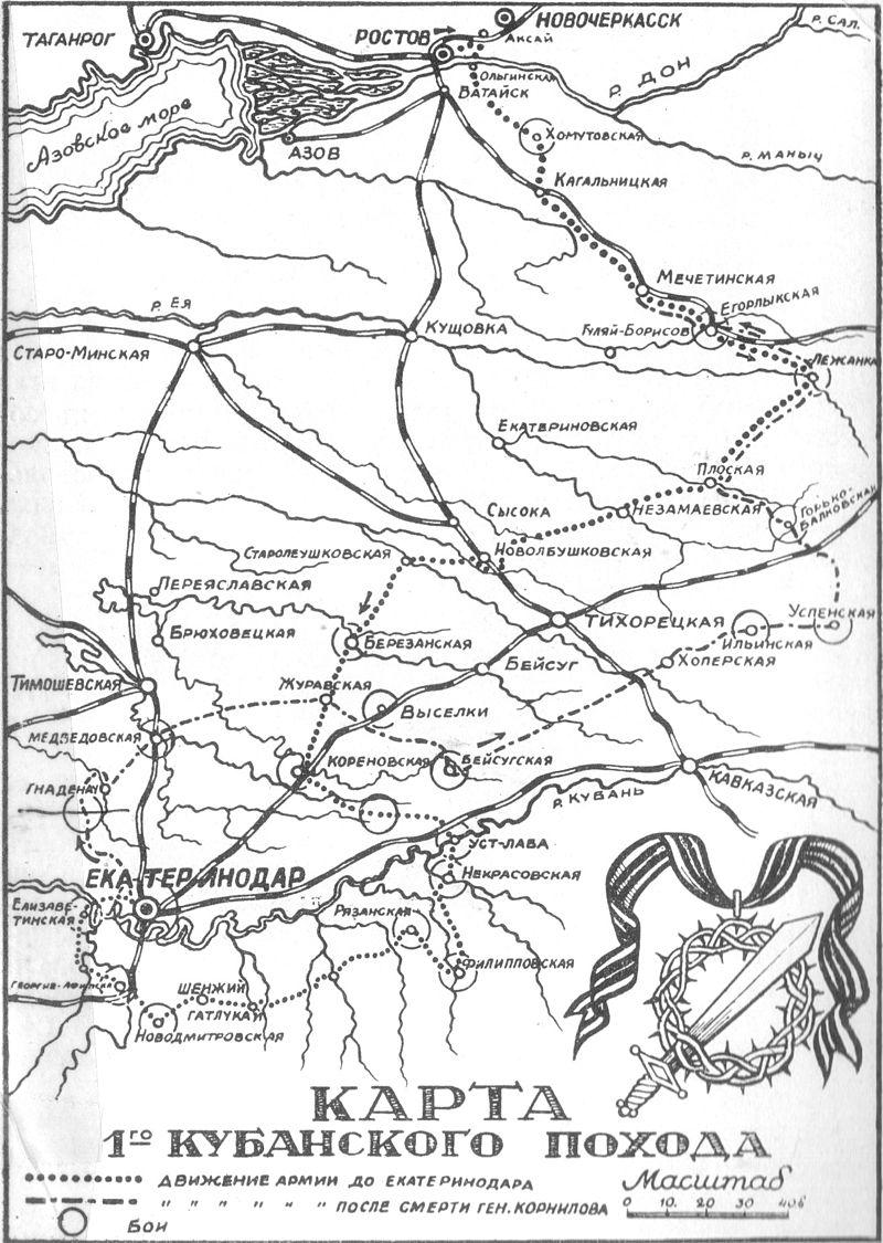 1. Карта.jpg