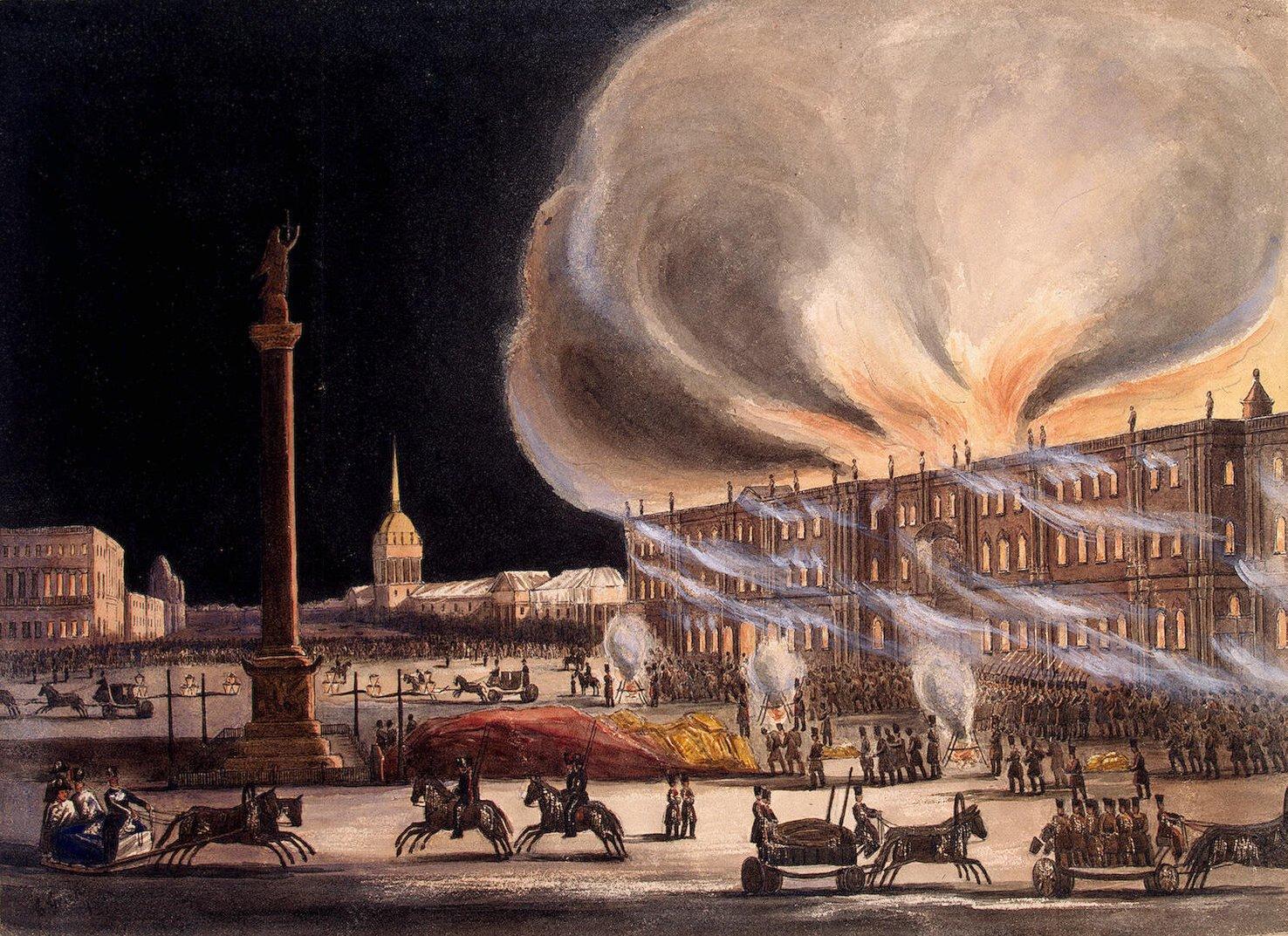 Пожар в Зимнем дворце. АкварельБ. Грина, 1838.