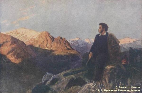 Пушкин на Кавказе А вот во второй раз поэт ехал на Кавказ уже совершенно осознанно И если в первую поездку Пушкин ограничился посещением Кавказских Минеральных Вод