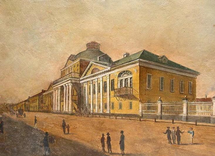 Казанский университет, 1-я пол. XIX в. <br>