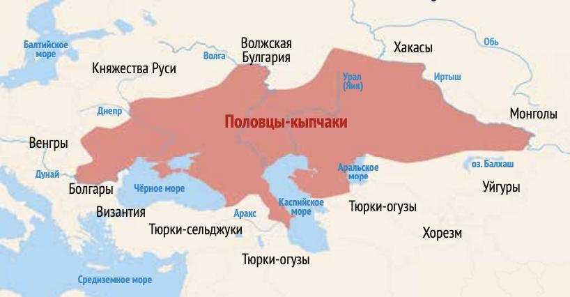 Владения половецких племён к концу XII века. <br>