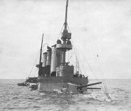 Крейсер «Меджидие». <br>