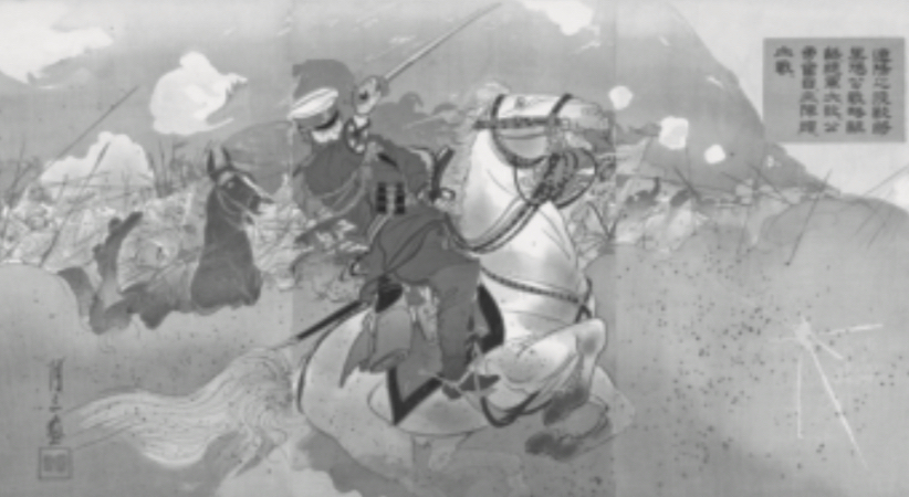 Генерал Куропаткин на японском плакате.
