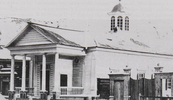 Лютеранская церковь в Тобольске. <br>