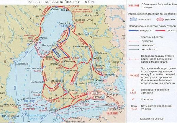 Карта-схема русско-шведской войны 1808−1809 гг.