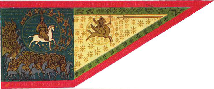 Great_banner_of_Ivan_IV_of_Russia.jpg