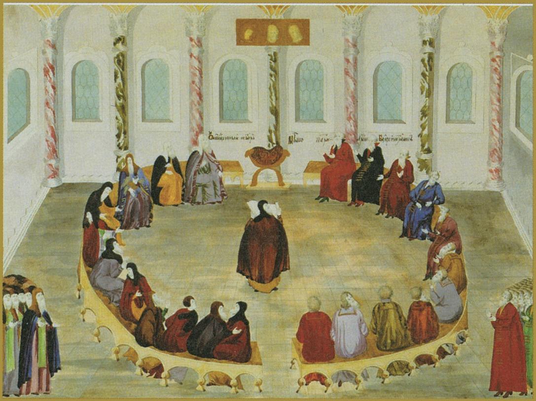 Земский собор 1613 года, положивший начало новой династии.