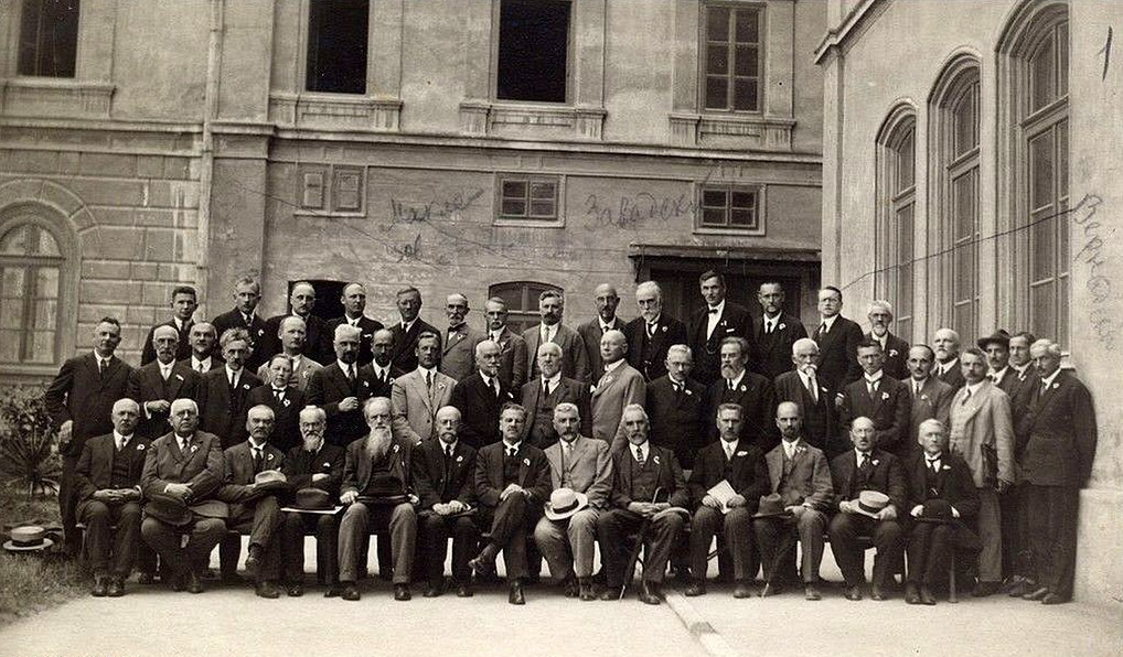 Участники Съезда русских учёных-эмигрантов в Белграде, 1929. <br>