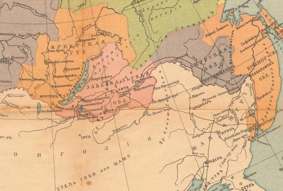 Забайкалье. Фрагмент карты России, 1914 г.
