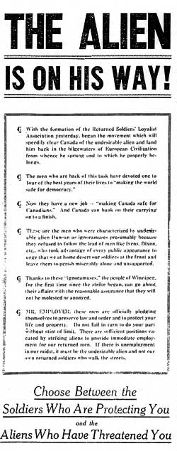 Объявление Гражданского комитета Тысячи, 6 июня 1919.