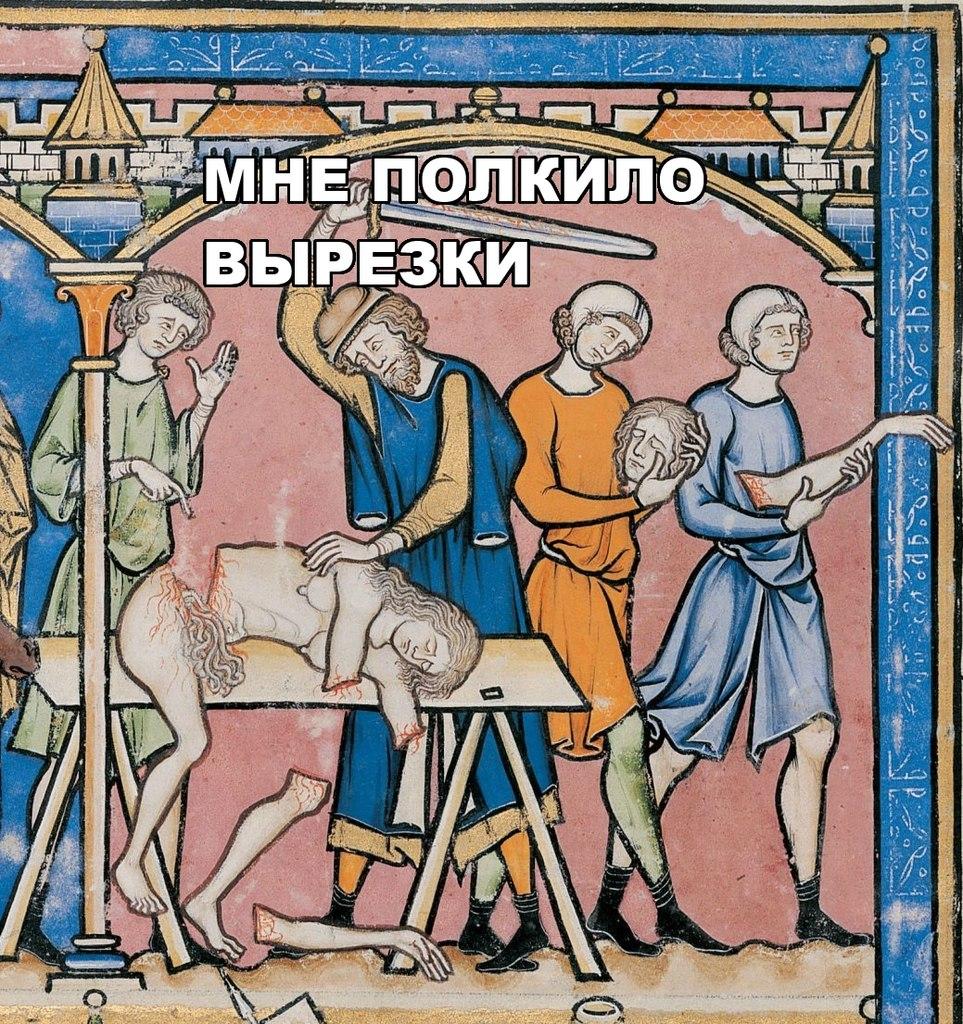 Секс рассказы средневековье 23 фотография